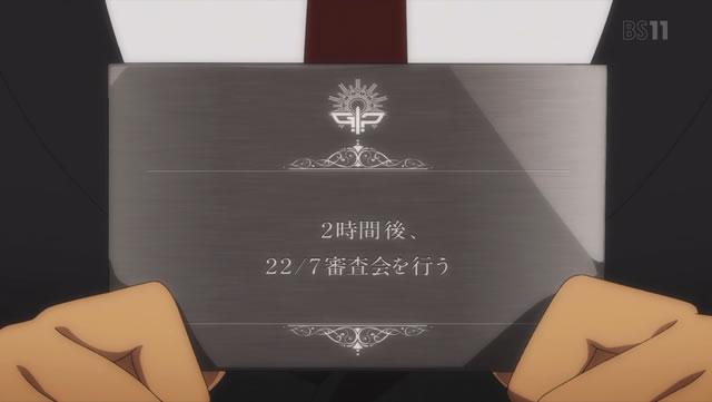 TVアニメ『22/7』第2話 | アバンタイトル