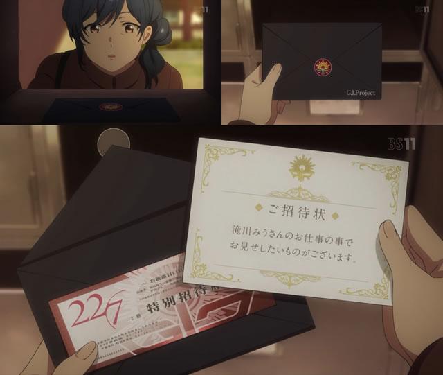 TVアニメ『22/7』第2話 | Bパート