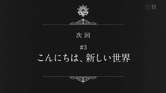 TVアニメ『22/7』第2話 | 次回予告