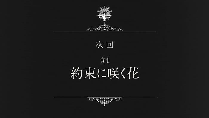 TVアニメ『22/7』第3話 | 次回予告