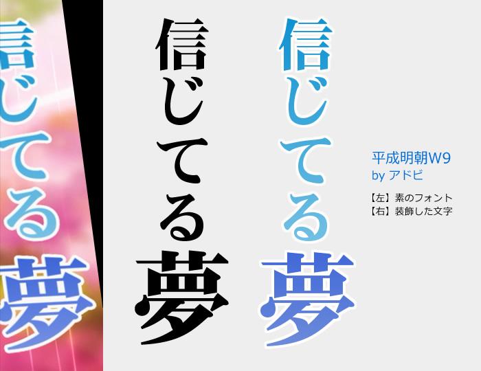 TVアニメ『22/7』第4話 | 週刊マンデー | 表紙 | グラビアページ