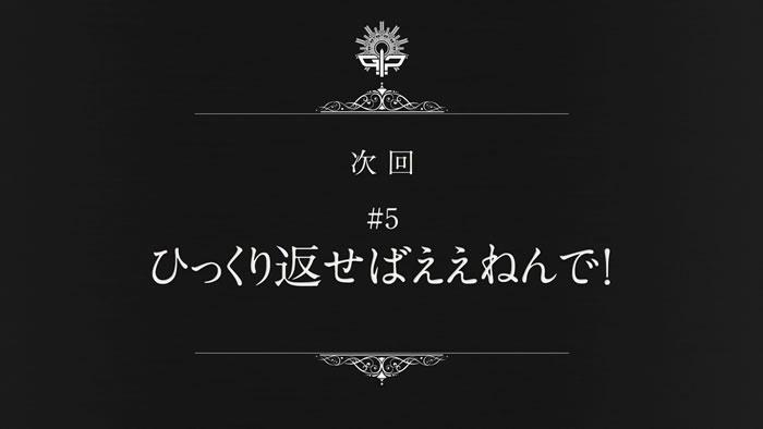 TVアニメ『22/7』第4話 | 次回予告