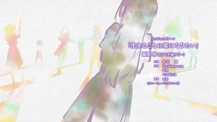 TVアニメ『22/7』第4話 | エンディング