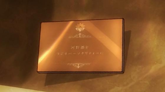 TVアニメ『22/7』第5話 | Cパート 『壁』の指令