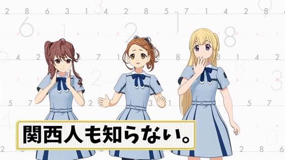 【22/7】河野都先生が関西弁教えます!