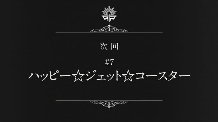 TVアニメ『22/7』第6話   次回予告