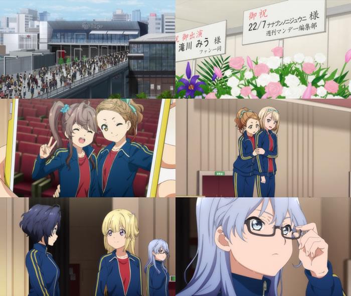 TVアニメ『22/7』第8話   Aパート