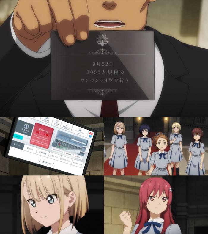 TVアニメ『22/7』第8話   アバンタイトル