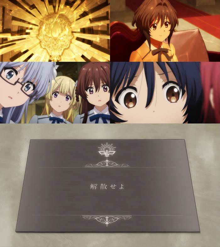 TVアニメ『22/7』第9話 | Cパート