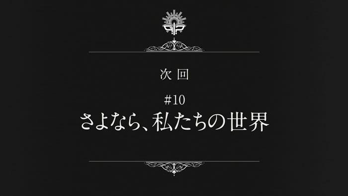 TVアニメ『22/7』第9話 | 次回予告