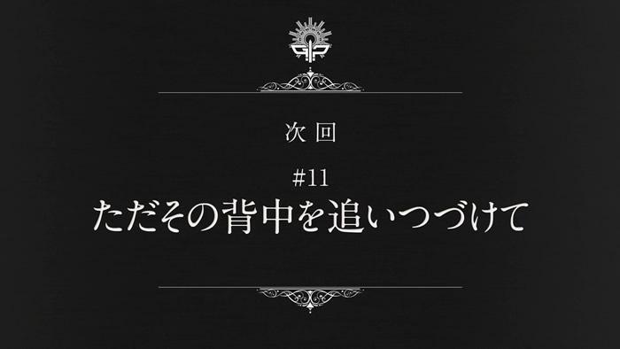 TVアニメ『22/7』第10話 | 次回予告