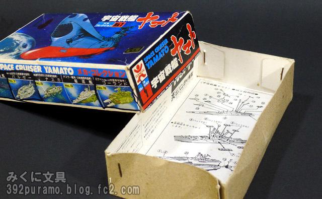 100円ヤマトホチキス箱640