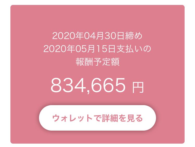 20200428181000394.jpeg