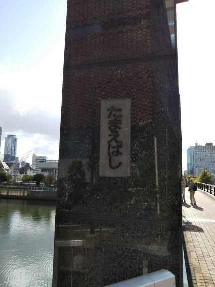 大阪201911041