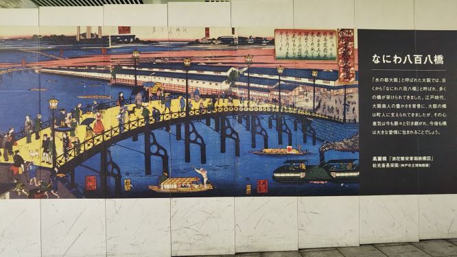 大阪201911044