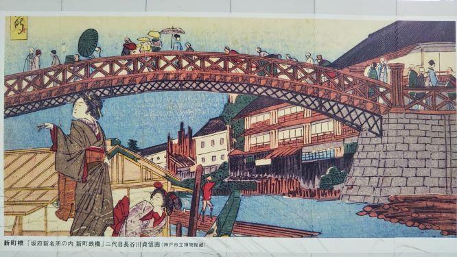 大阪201911046