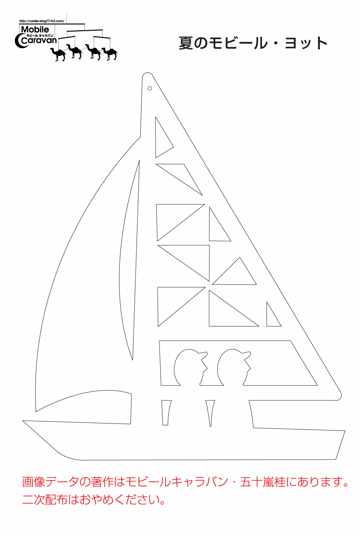 yacht_triangle.jpg