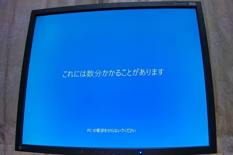 DSC03880_cr.jpg