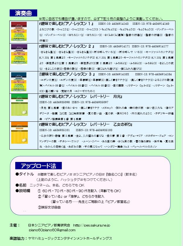 koryu2 (2)