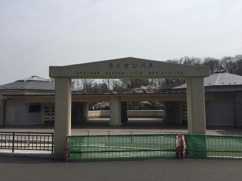 多摩動物公園36