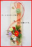 DSC08653_wakuwaku.jpg