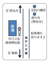 map_kutimyouhouji.jpg