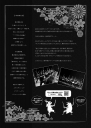 八潮太鼓之会35周年記念コンサート