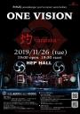 ONE VISION 灼-arataka-