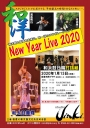 New Year Live 2020