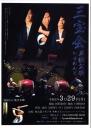 200329sanpoukai.jpg