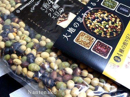 Nantonaku 4種の煎り豆ミックス