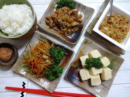 Nantonaku 4-3 晩ごはん 茶色いご飯 1