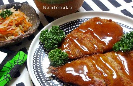 Nantonaku 4-5 晩ごはん かっりかり小ぶり アジフライ40円 2