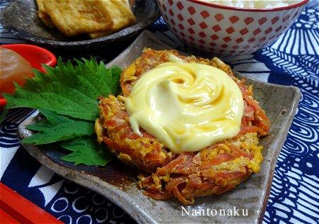 Nantonaku 4-14 かなり質素な朝ごはん 2