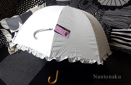 Nantonaku ドーム傘 日傘兼用雨傘 1