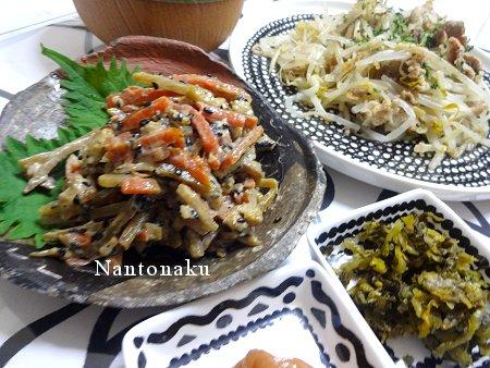 Nantonaku 4-22 朝ごはん ちょっとづつ いろいろ 地味ごはん 3