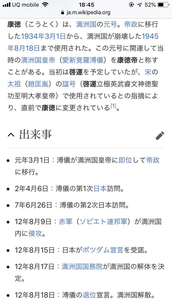 徳川家康からの