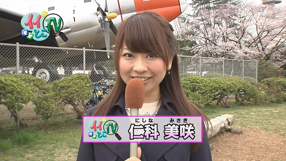 仁科美咲 2020 桜 航空公園 済み
