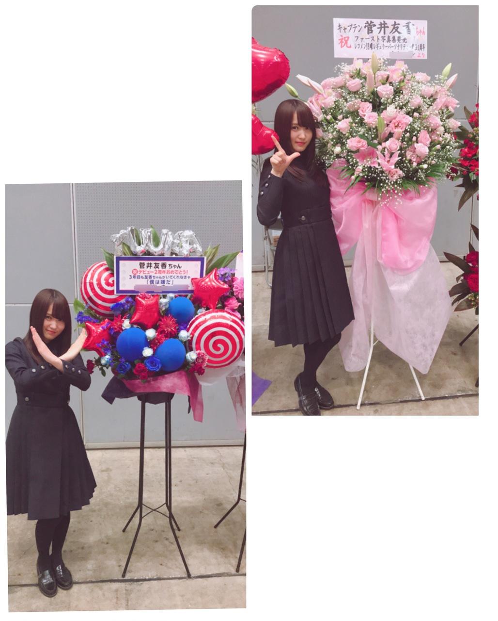 菅井友香 2020 薔薇 9 済み