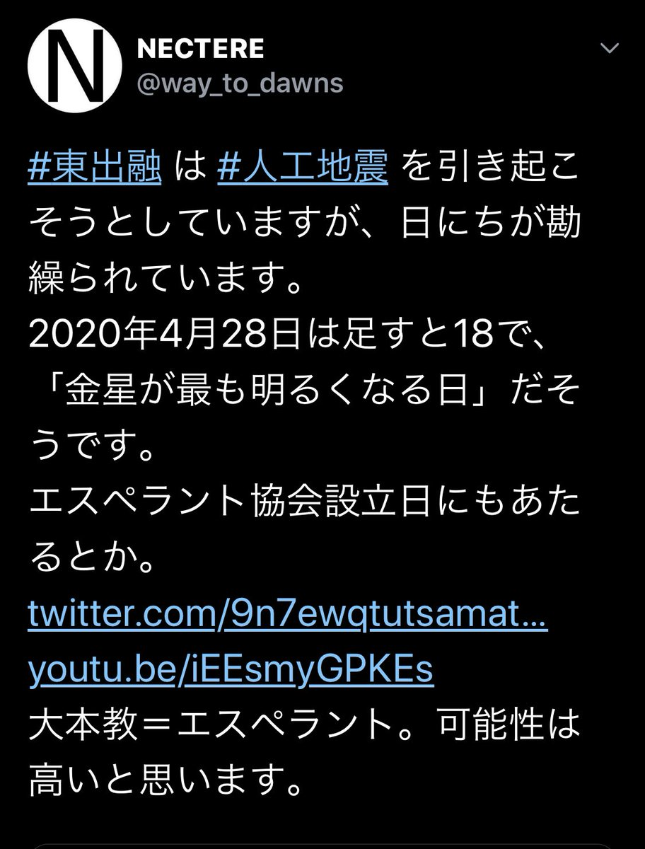 EWnk3_7U4AY1GB9.jpg