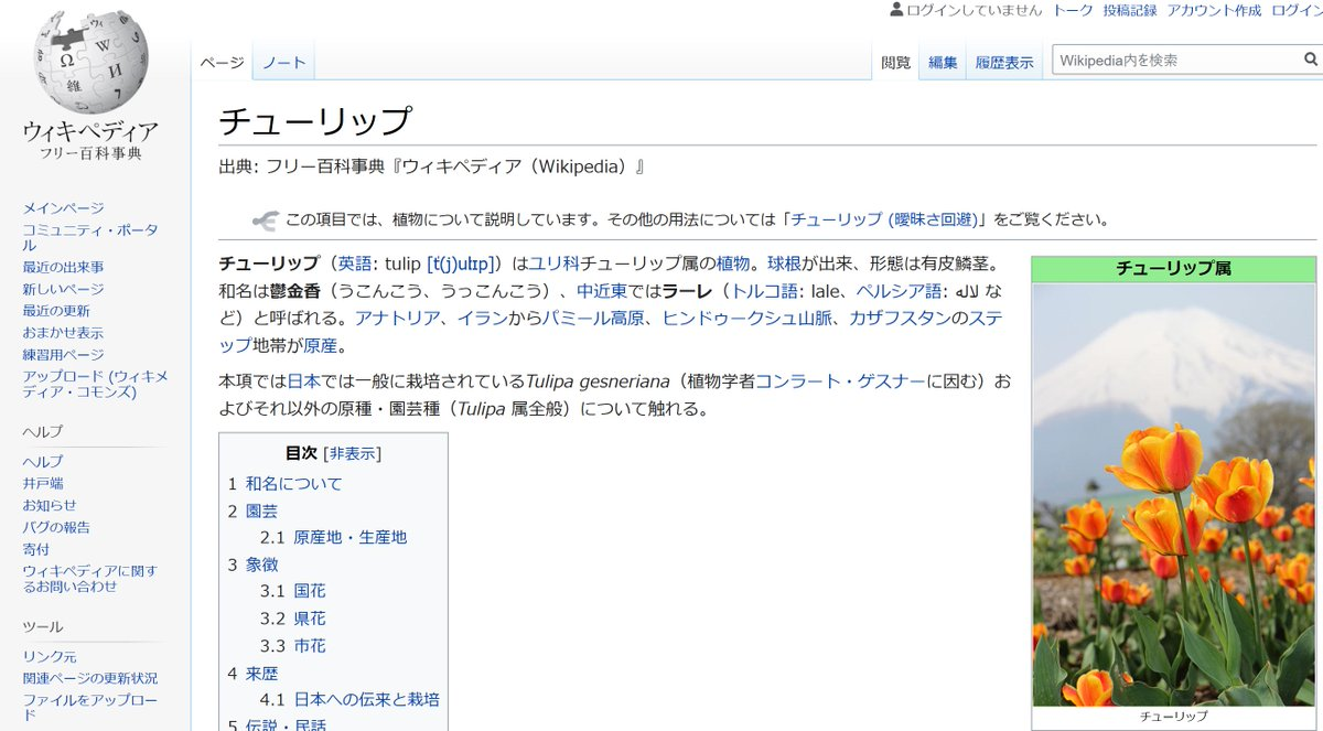 EXV1DN9UwAEN_mj.jpg