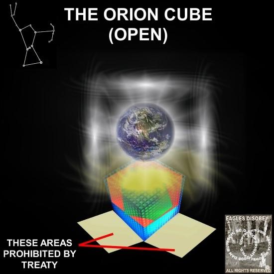 orion_cube_lg.jpg