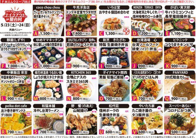 menu23241-640x450.jpg
