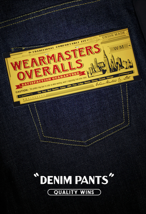 Lot100_DENIMPANTS.jpg