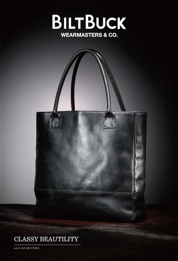 Lot472_LEATHERTOTEBAG.jpg