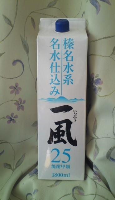 MIHOH「榛名水系名水仕込み 一風25」