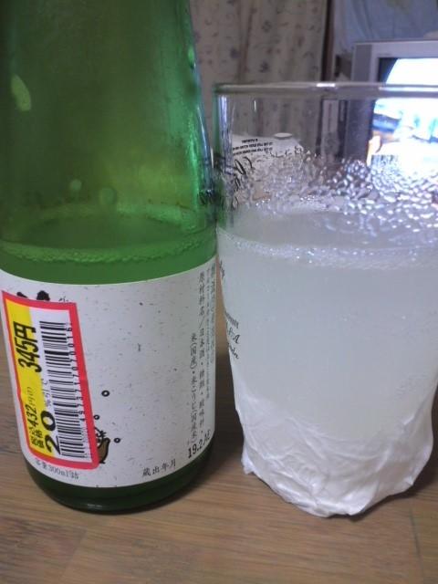 末廣「微発泡酒ぷちぷち」