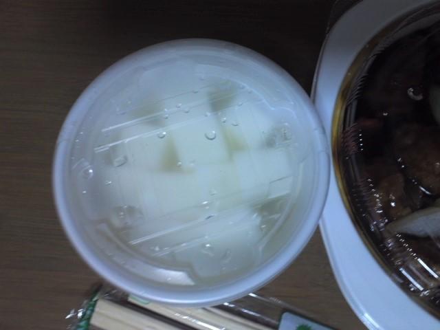 向陽飯店 杏仁豆腐