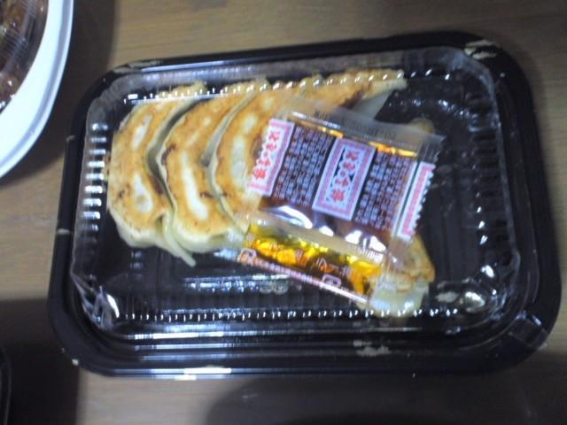 向陽飯店 餃子