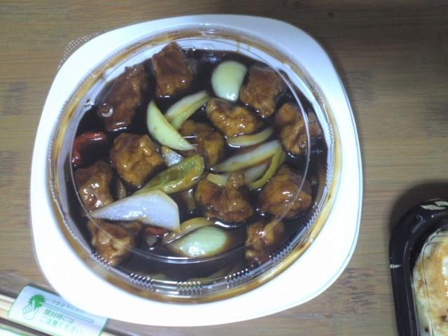 向陽飯店 黒酢の酢豚